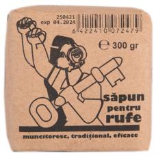 Săpun pentru rufe, 300 gr, Cheia
