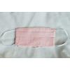 Mască reutilizabilă pisici bumbac organic, S/M